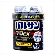 10〜13� バルサン プロEX 6〜8畳 煙